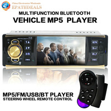 4019B 12V 4.1 Inch HD 1080P Bluetooth Stereo MP3 / MP4 Radio FM MP5 Video Player Support AUX Input(China (Mainland))