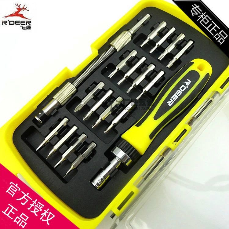 [Store] Hong Kong flying deer 16 in 1 precision screwdriver set ratchet screwdriver suit NO.9116<br><br>Aliexpress