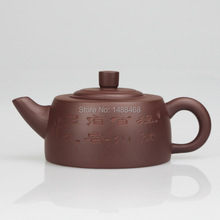 Folk artist Tianmu Yixing pure manual hand engraved text purple clay teapot set excellent capacity of 250cc