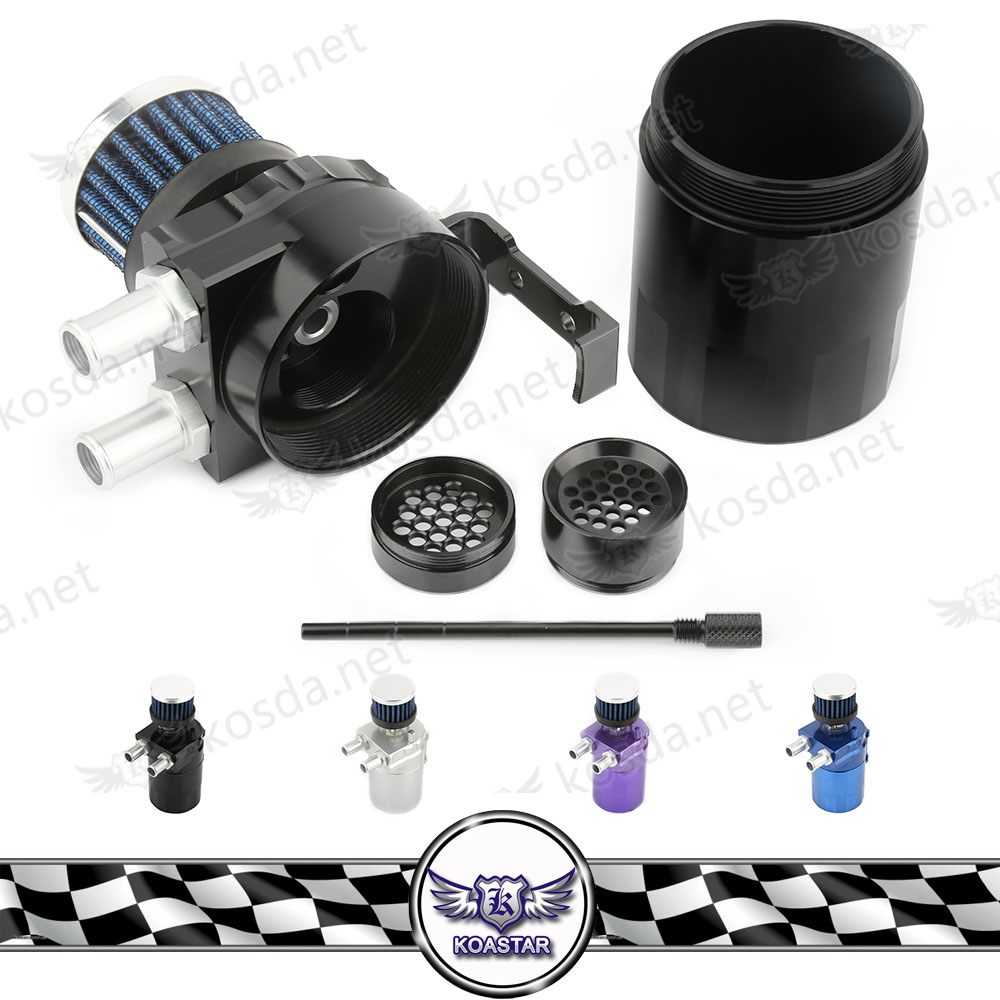 1 Set Convertible Polished Coolant Expansion Aolly Tank&Cap