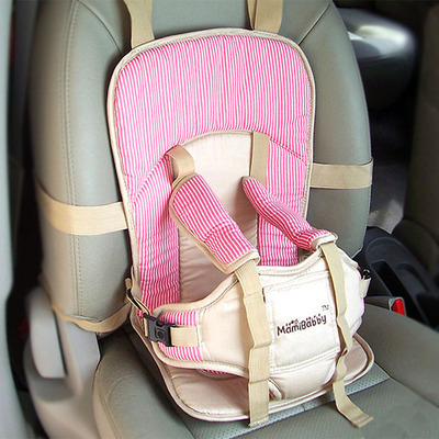 Nice Quality Baby Car Safety Seat Baby Infant Toddler Portable Foldable Safety Seat Car Safety Booster Seat Free Shipping(China (Mainland))