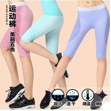 Summer Style Running Shorts Elastic Exercise Capris Push Up Sports Leggings Fitness Pants Quick-drying Women Shorts