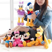 6pcs/set 30cm Mickey and Minnie Mouse,Donald duck and daisy,GOOFy dog,Pluto dog,plush toys funny toy free shipping(China (Mainland))