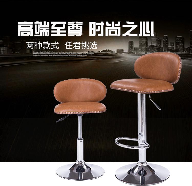 Retro high chair bar stool lift front desk stylish simplicity<br>
