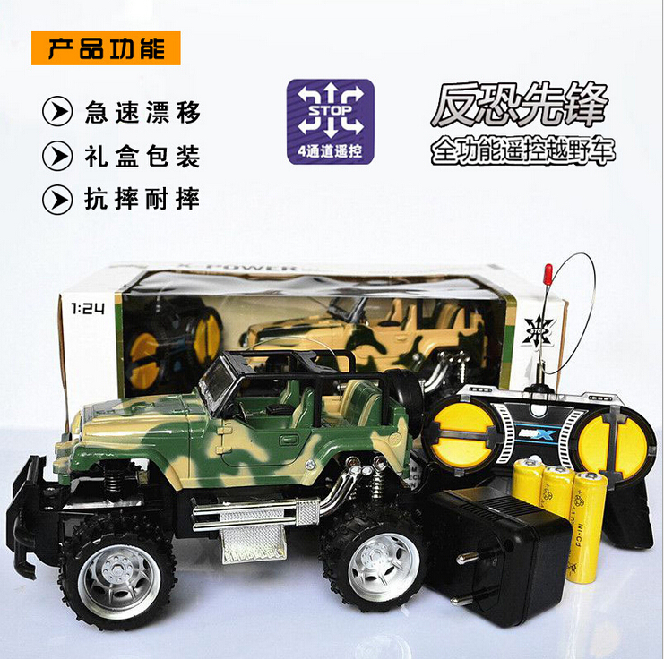 Free Ship Mini RC Monster Truck Remote Control Car Model Electric Toy One-key Accelerate Racing SUV off-road WLtoys WL 3020(China (Mainland))