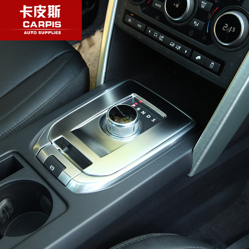 ABS Chrome Car Styling For Land Rover Discovery Sport 2015 Chrome Console Panel Cover Trim Decoration(China (Mainland))