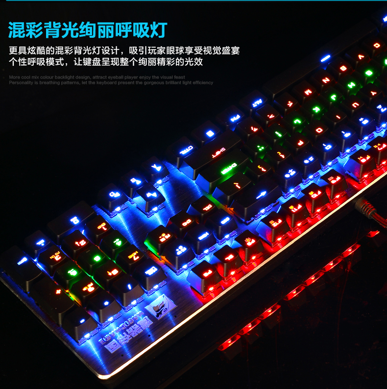 Mechanical keyboard 87 keys 104 key green axis black shaft game cable metal lol light emitting computer