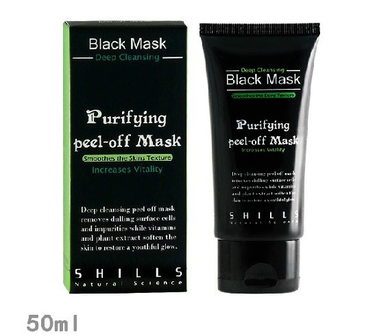 Suction Black Mask Face Care Facial Mask Nose Face Deep Cleansing Peeling Off Blackhead Romover Acne Treatment 50ml(China (Mainland))
