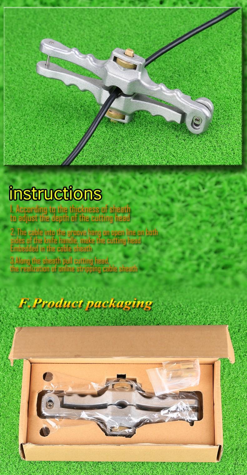 Buy KELUSHI Longitudinal Opening Knife Longitudinal Sheath Cable Slitter Fiber Optical Cable Stripper SI-01 cheap