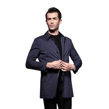 2016 Long Trench Coat Men overcoat Outerwear long coat men Casual Business Coat Men's Jacket Windbreaker England MenTrench Coat(China (Mainland))