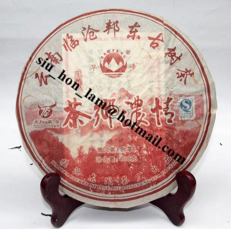 400g 2010 Menghai CHINA YUNNUN Puer riped black Tea Cake Size