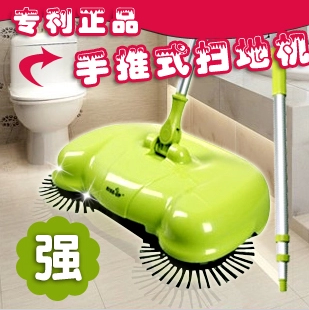 free shipping Household push sweeper mopping the floor machine electric automatic(China (Mainland))