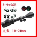 3 9x56EG uk army surplus tactical kit Red and Green Illuminated Air Rifle Gun Optics Sniper