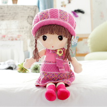 Free shpping Cloth doll girl child doll large plush toy birthday gift girls big size 30cm baby toy(China (Mainland))