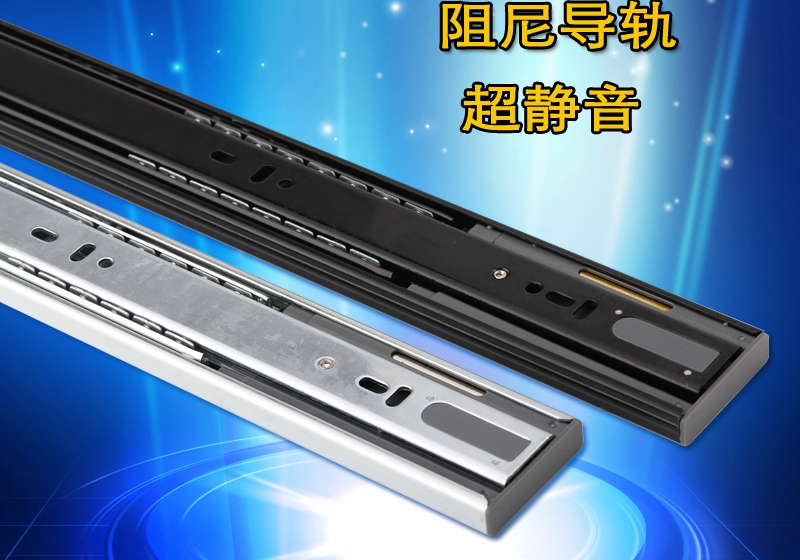 Silent hydraulic buffering section three track triple drawer guide rail for clothes rail thick surface mounted cabinet<br><br>Aliexpress