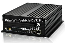 wholesale mobile dvr with gps
