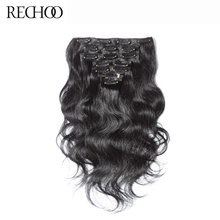 Buy Rechoo Body Wave Brazilian Non-remy Clips Hair #1B Natural Black Color Human Hair Clip Extensions 180 Gram 16 26 inches for $58.33 in AliExpress store