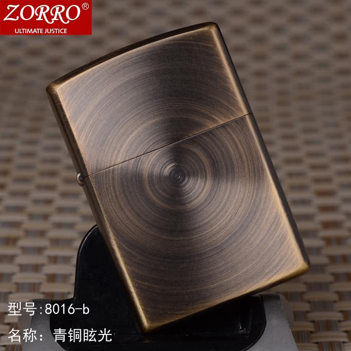 Bronze Swirl design windproof kerosene flame oil lighter cigarette lighter zorro lighter gas torch jet lighter(China (Mainland))