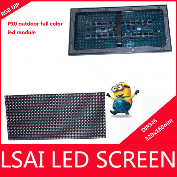P10 320X 160mm outdoor full color rgb LED Module P10 LED display , Outdoor Full Color led screen For LED Signs, Digital signs(China (Mainland))