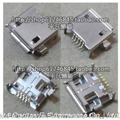 10 pcs For HP Slate 7 Tablet charging ports Mini USB MICRO USB connector(China (Mainland))