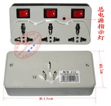 God Island Converter to convert the plug with indicator light turn three 1200W multifunction adapter plugs(China (Mainland))