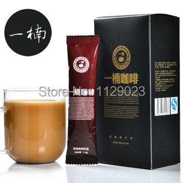 Buy 2 get 1 a triple Nan coffee bags coffee instant bag featured coffee beans