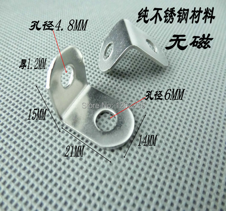 21 * 14 mm thickness stainless steel bracket Right Angle bracket and fixed layer fitting Angle iron fittings(China (Mainland))