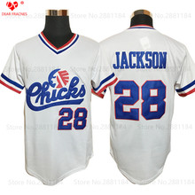 Cheap Throwback Baseball Jerseys #28 Bo Jackson Jerseys Chicks Base Jerseys American Baseball Jerseys White Shirts All Stitched(China (Mainland))