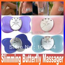 popular butterfly weight