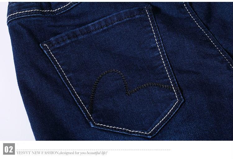 Women elastic waist pencil pants female ankle length jeans summer autumn trousers slim thin jeans skinny denim pants 9901