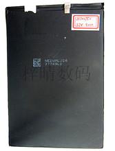 A сразу продуктов полимер аккумулятор 3,7 V 10 — 7-дюймовый планшетный пк встроенный аккумулятор 25100150