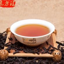 Chinese Wuyi Da Hong Pao tea Big Red Robe oolong tea the original gift food tea
