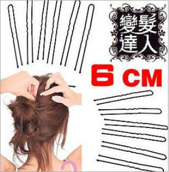 Free Shipping 100pcs/lot 6cm Black Plated Thin U Shape Hair Bobby Pin Black Metal Clips Barrette 2015 New arrival Hot sale!
