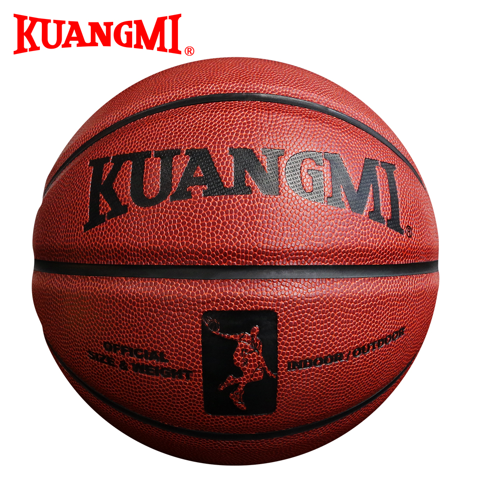 New Kuangmi Indoor Outdoor Basketball Offical Size 7 PU Leather Game Ball Reddish-brown with 1pcs(China (Mainland))
