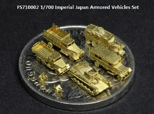 Five Star 710002 1/700 Imperial Japan Armored Vehicles Set(China (Mainland))
