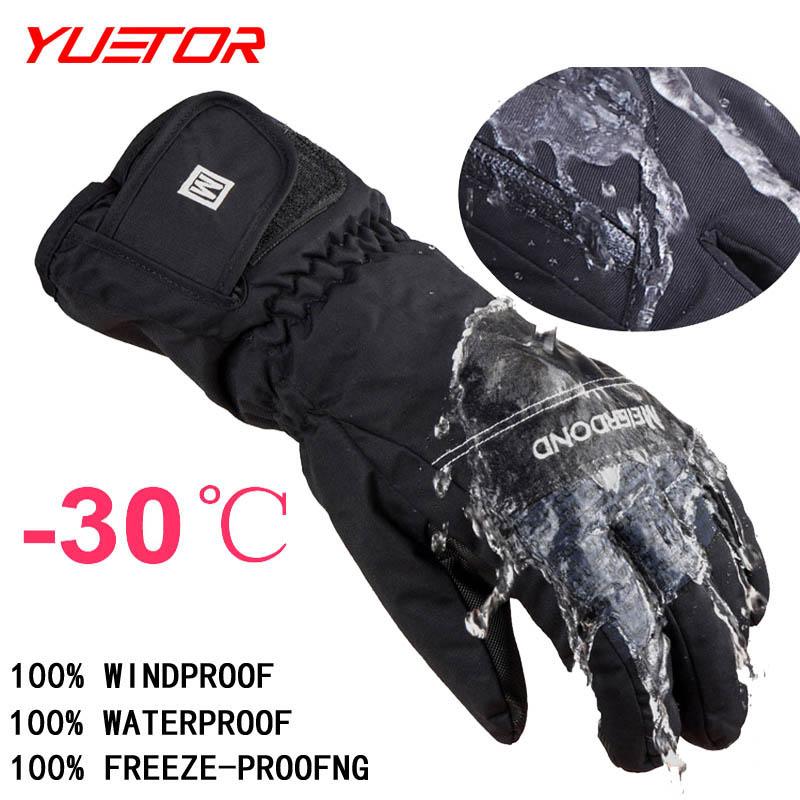 Brand YUETOR -30 degree unisex warm snowboard gloves for winter men snow windproof guante nieve ski gloves(China (Mainland))
