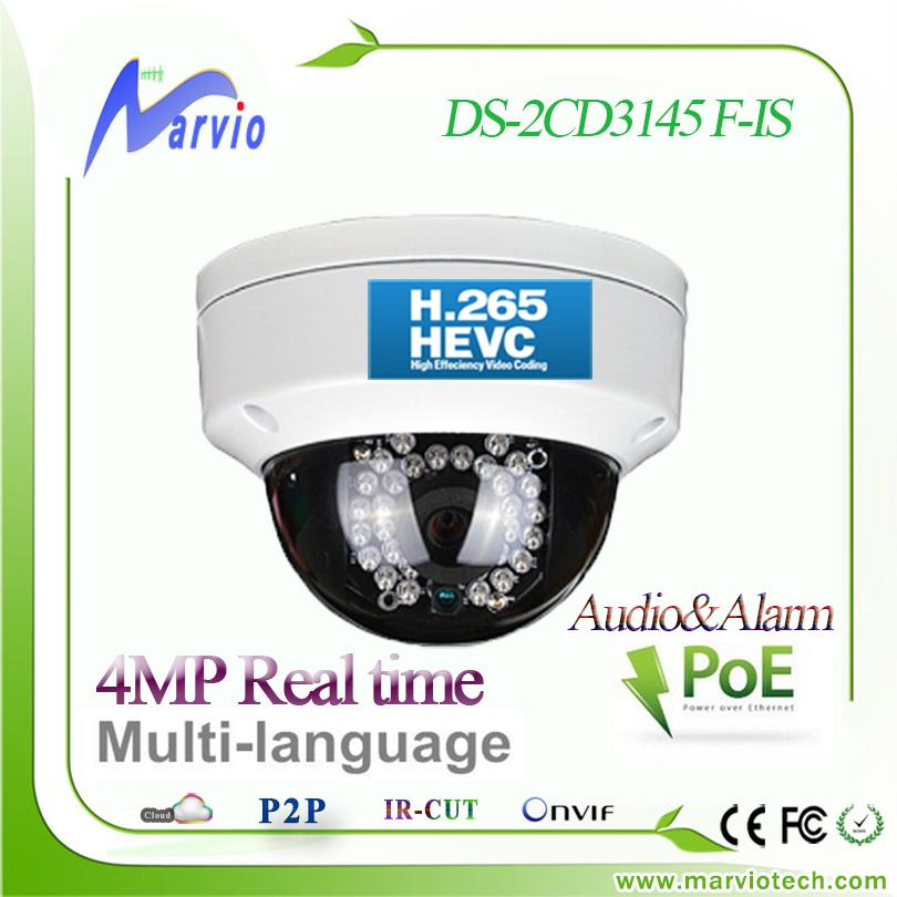 Hik H.265 4MP Dome IP Camera DS-2CD3145F-IS Security Camera System IP Cam camara espia POE Max 128GB TF/Micro SD recording(China (Mainland))