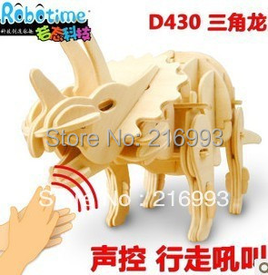 Electric assembling robot toy voice-activated(China (Mainland))