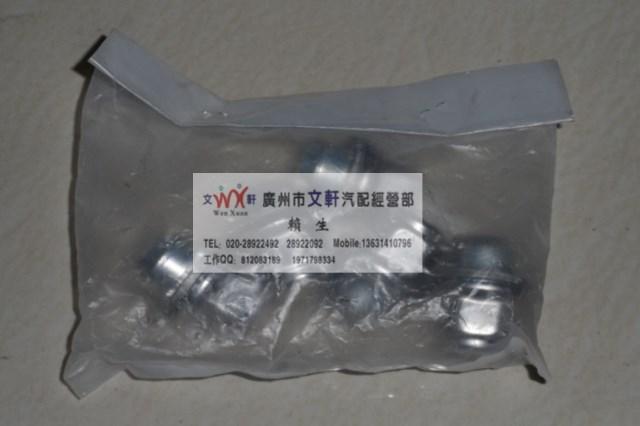 Infiniti ex25 tyre nut fx35 rim fx37 wire screw perforated original