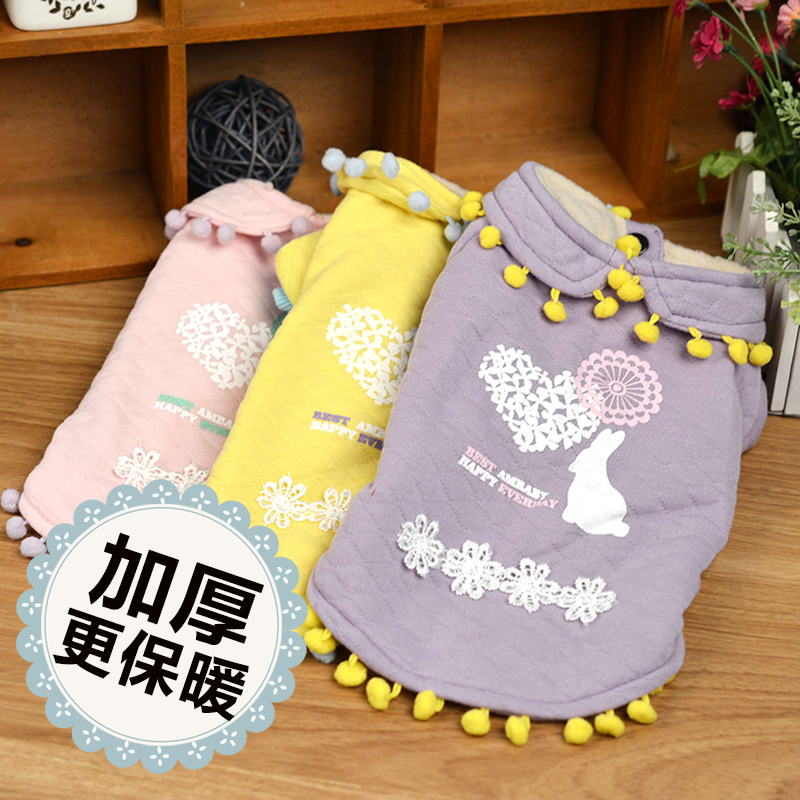 Dog clothes Teddy winter winter clothes winter sweet pet clothes bear small Lapel legs printing service(China (Mainland))