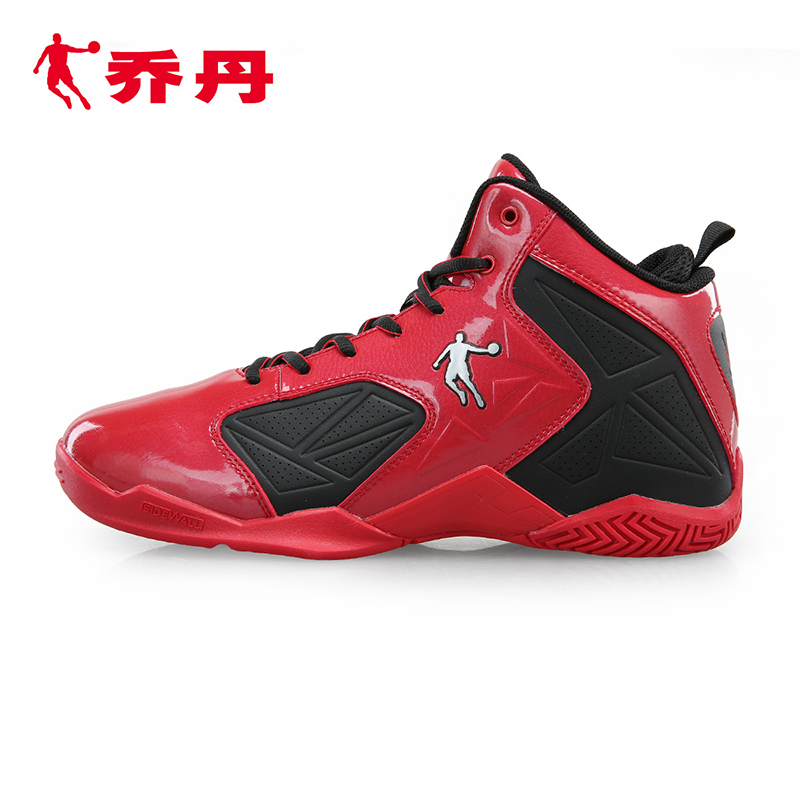 Men's Jordan <font><b>Basketball</b></font> <font><b>Shoes</b></font> China Qiaodan Zapatillas Size 7-11 medium cut Rubber Sneakers new jordans 2016 Boots Free Shipping