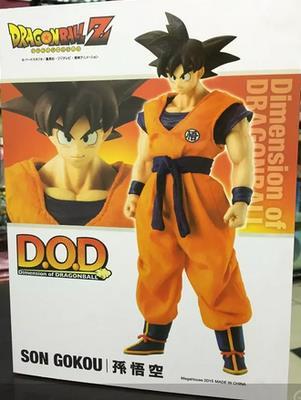 Dragon Ball Z Action Figure son Goku action figure goku D.O.D goku super saiyan 3 PVC Collectible Toy D.O.D gift Free Shipping(China (Mainland))
