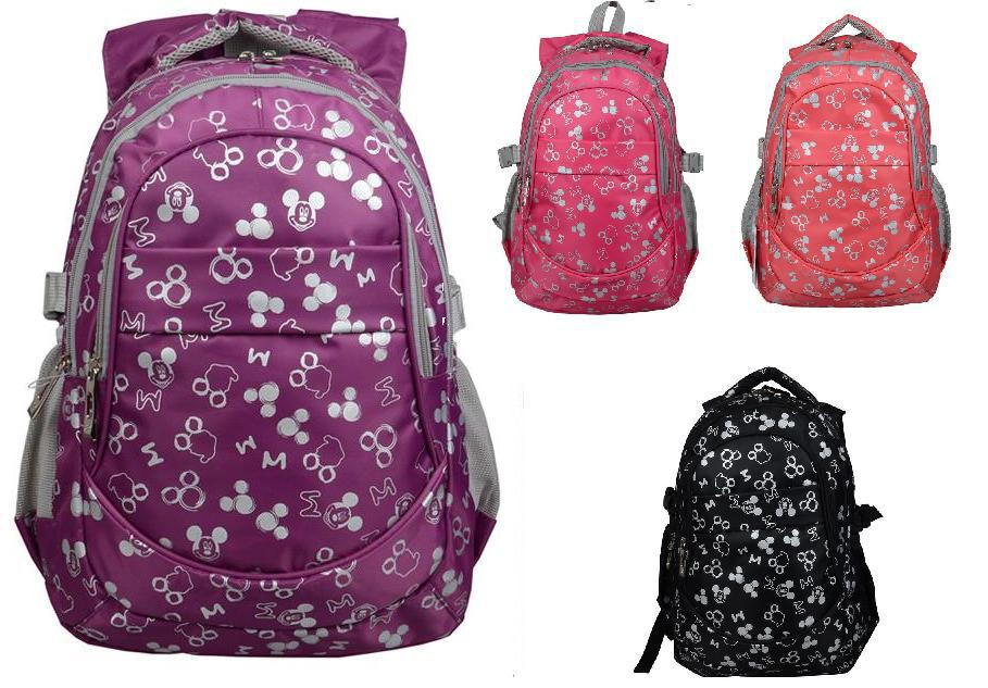 25cff7b681 new product 51aa6 3749a big cute backpacks - bdjobsall.com