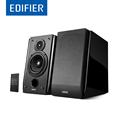EDIFIER R1850DB Bluetooth Speaker Multifunctional Bookshelf Subwoofer 2.0 Bluetooth 4.0 Speaker Support Remote Control