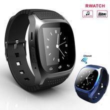 Rwatch M26 носимых smartwatch, Контроля над сми / руки — связи / шагомер / анти-потерянный для Android / iOS