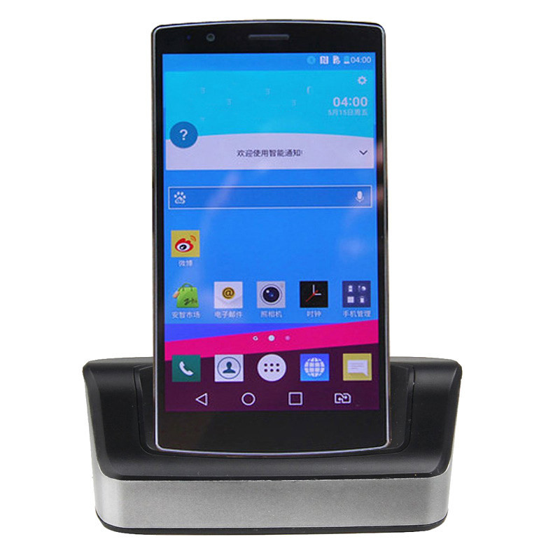 Free Shipping Dual Sync Phone Battery Charger Cradle Dock Station Stand + OTG Function + USB Cable For LG G4