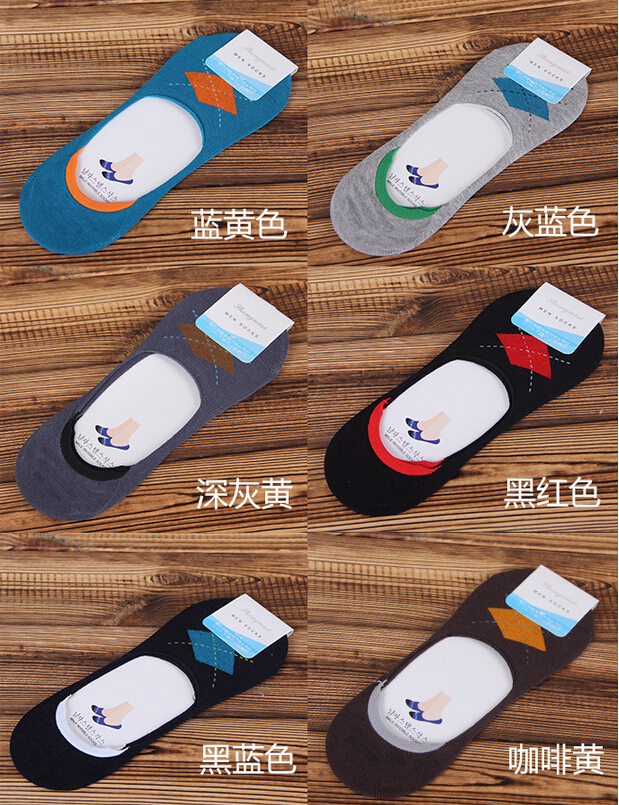 2015 Top Fashion Rushed Casual Odd Future Men s Summer Shallow Mouth Stealth Boat Socks Men