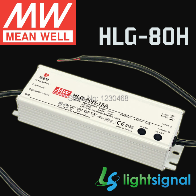 MeanWell LED driver HLG-80H with 80W IP65 / IP67 Waterproof PFC optional dimming LED driver(China (Mainland))
