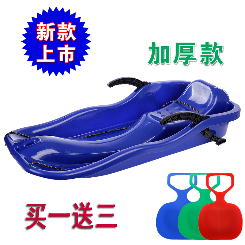 Bag mail slide Lippo ship Ski / grass sliding board / band brake seat 2 people / grass sleighs sand sliding plate(China (Mainland))