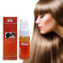 Herbal Keratin Fast Hair Growth Essence alopecia hair loss liquid Ginger shampoo sunburst yuda Hair Growth Pilatory Oil #83022(China (Mainland))